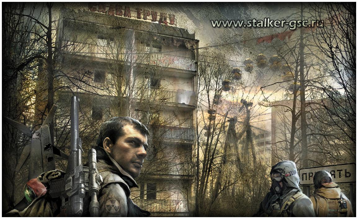 Патч 1.6.02 для Сталкер - Зов Припяти/Stalker торрент игры скачать.